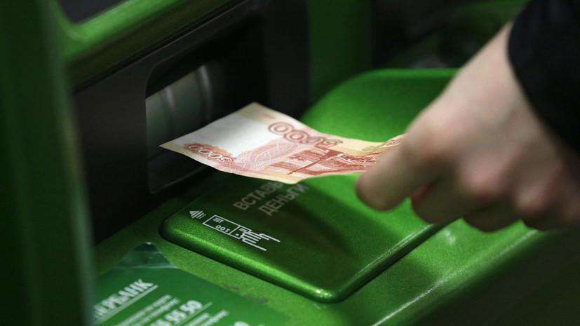 Зеркальный ответ: Россия ограничила денежные переводы на Украину