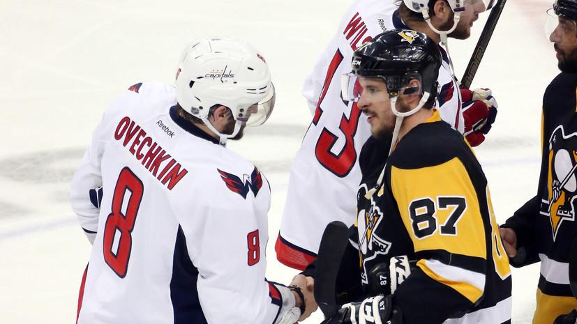 Хет-трик Кучерова, голевой Овечкин и шедевры без участия Малкина: итоги недели в НХЛ