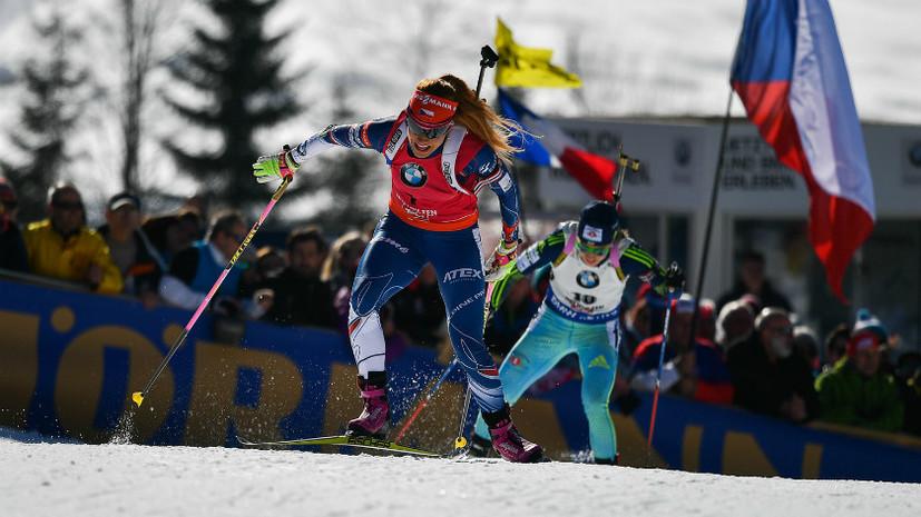 «Считают нас завоевателями»: чешские биатлонисты начали кампанию против сборной России
