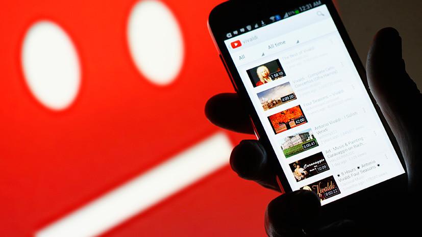 Рекламное место свободно: как Google теряет партнёров из-за скандала с роликами на YouTube