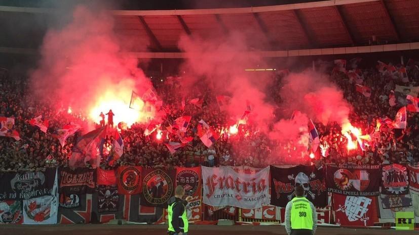 «Спартак» проиграл, фанаты побратались: в Сербии состоялось красно-белое дерби