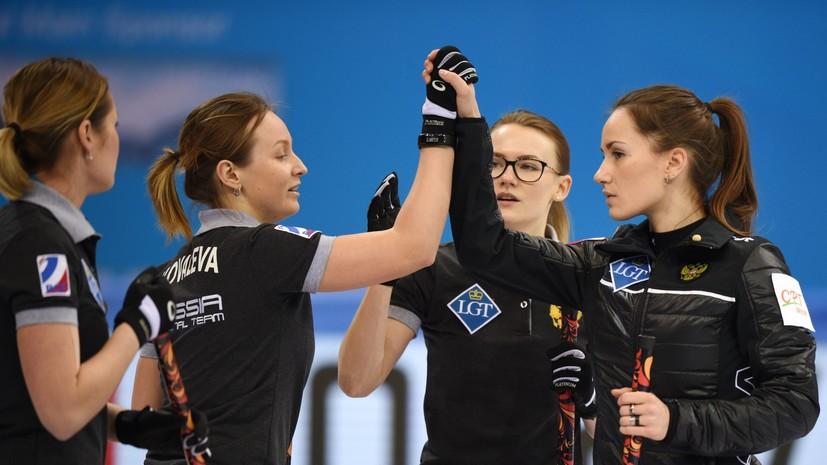 Первые после исключительных: Россия впервые в истории завоевала серебро ЧМ по кёрлингу