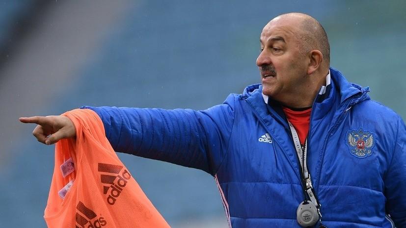 «Свиста не слышал»: Черчесов и сборная России готовятся к открытию арены в Сочи