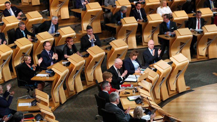 Остаться в ЕС: к чему приведёт повторный референдум шотландцев о независимости