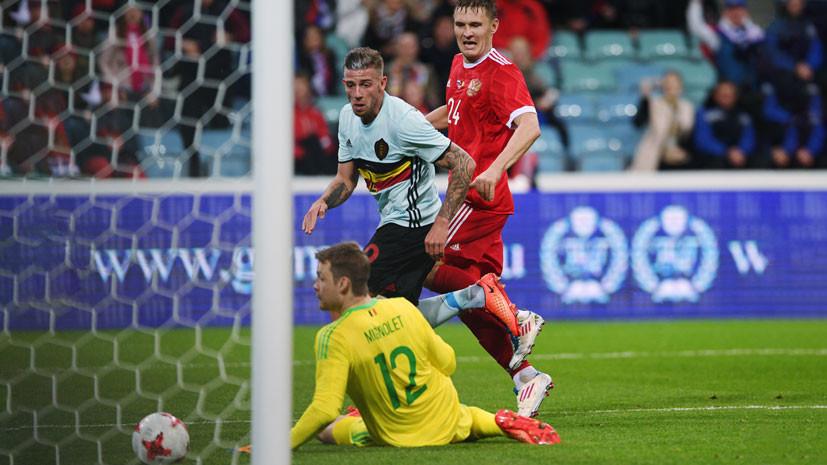 Россия на последних минутах ушла от поражения в матче с Бельгией