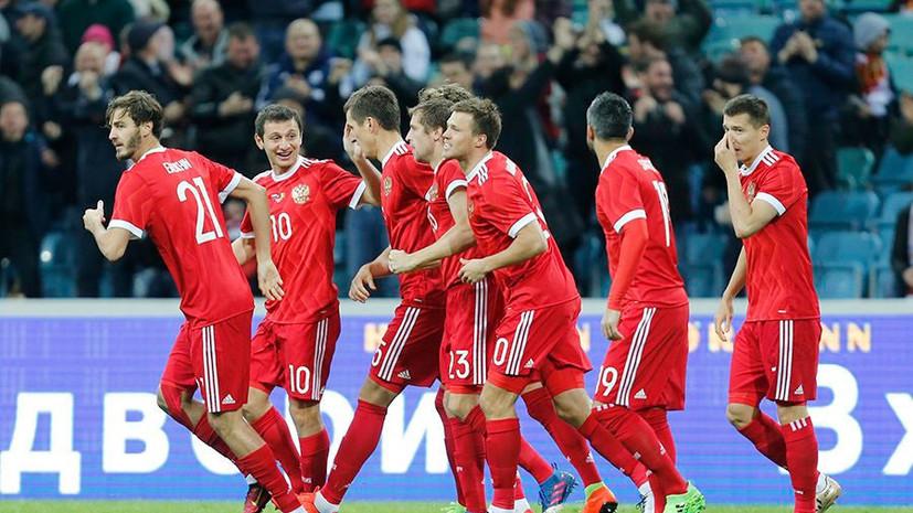 Лучшая арена, не лучшая игра: как отреагировали на ничью России с Бельгией в Сочи