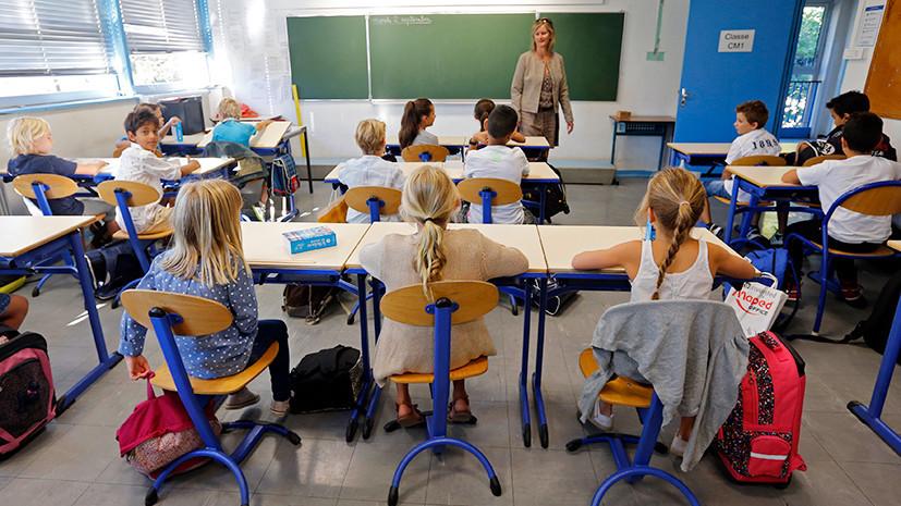 Депутаты Австрии выступили против секс-уроков в школах