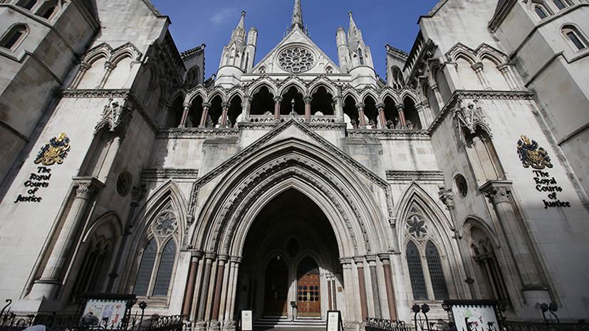 Европа не помогла: суд Лондона обязал Украину выплатить России $3 млрд