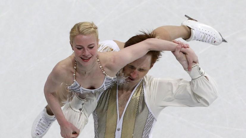 Через боль: фигуристы Тарасова и Морозов — третьи на ЧМ после короткой программы