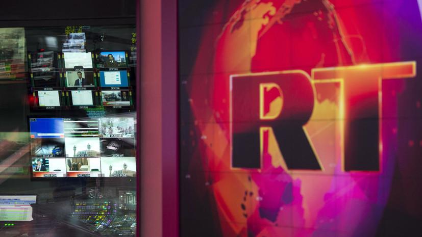 RT стал самым цитируемым российским телеканалом в январе-феврале 2017 года