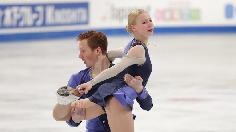 Трудовая бронза: фигуристы Тарасова и Морозов стали третьими в парах на ЧМ в Хельсинки