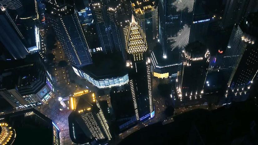 Столица туманов: как живёт уникальный китайский мегаполис Чунцин