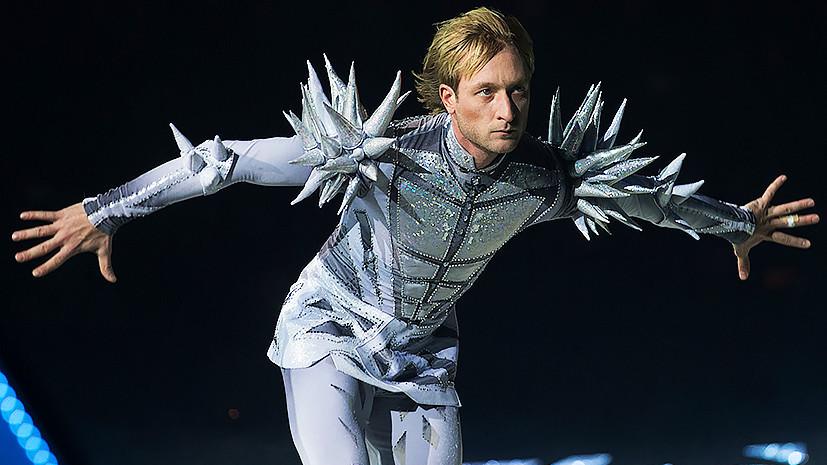 Плющенко объявил о завершении спортивной карьеры