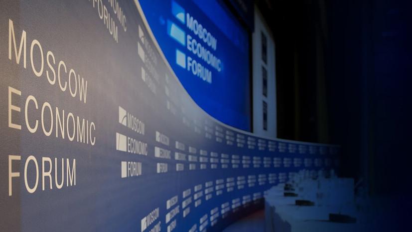 Держаться в союзе: какие меры разгонят экономический рост России в будущем