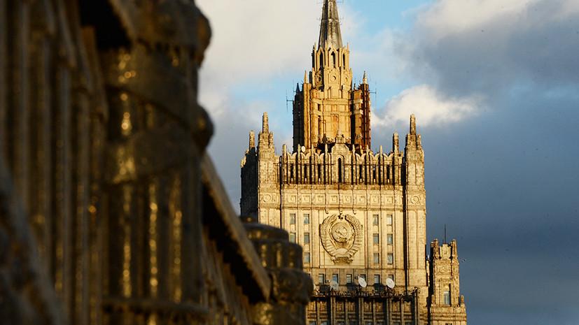 «Танец в кругу НАТО»: МИД отреагировал на заявление Тиллерсона о «российской агрессии»