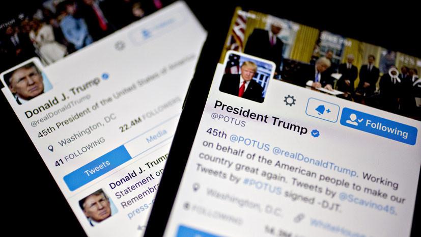 Меланья не дозвонится: конгрессмены США просят отнять у Трампа мобильный