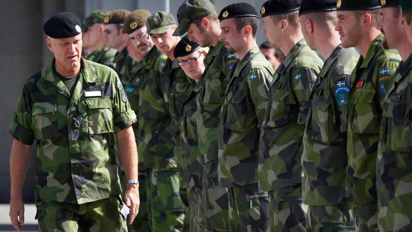 Швеция шагает строем: зачем в королевстве вновь вводится всеобщая воинская повинность
