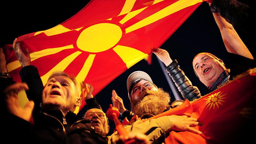 Балканский узел: приведёт ли политический кризис в Македонии к пересмотру границ в Европе