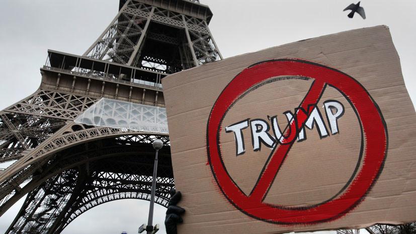 Жизнь с Трампом: американцы-республиканцы столкнулись с нетолерантностью в Европе
