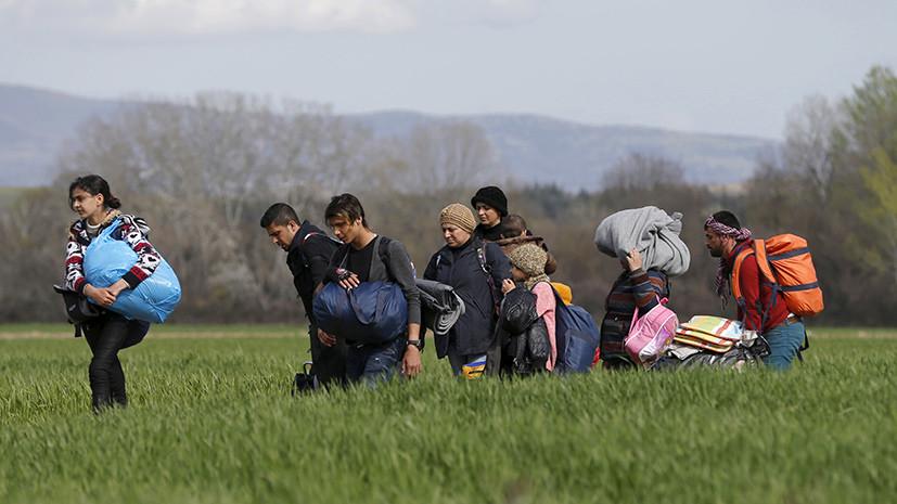 В Австрии решили поделиться мигрантами с Грузией и Балканами