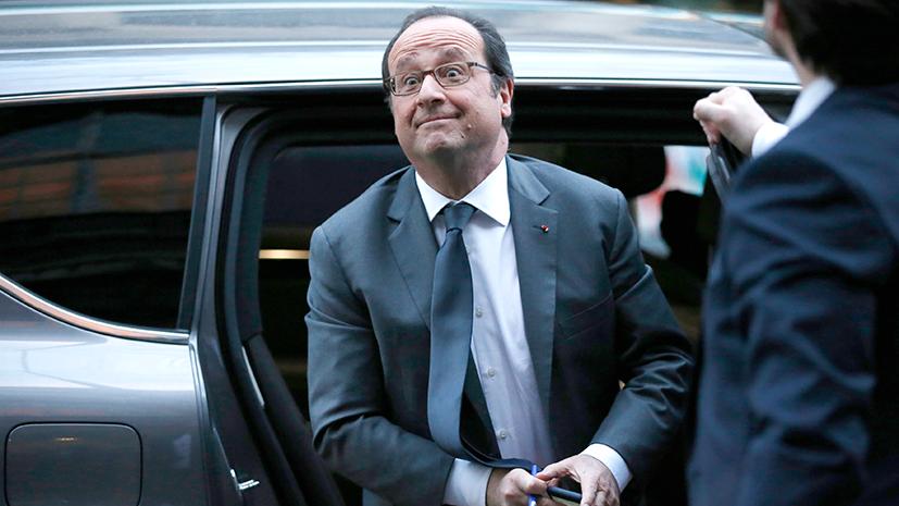 Олландские высоты: как левые во Франции пытаются не допустить победы правых на выборах