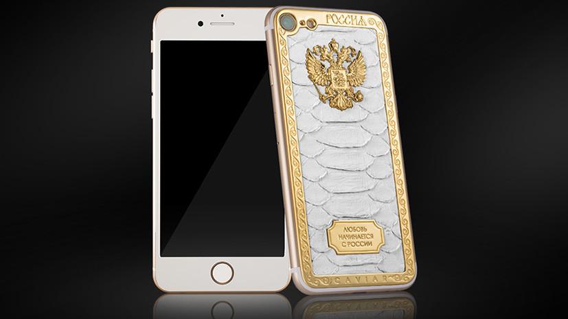 В России выпущен первый женский патриотический iPhone 7