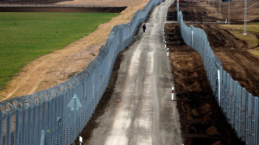 Колючая Венгрия: Будапешт решил отгородиться от мигрантов «умной стеной»