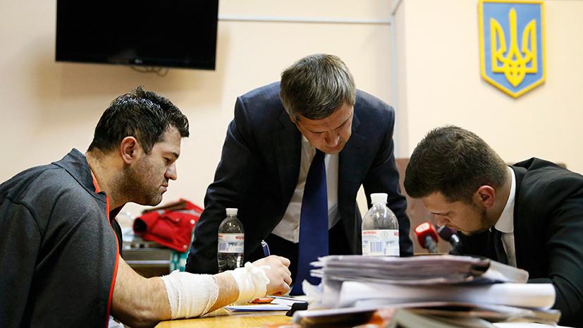 Настоящие партнёры: как ЕС и США заставляют Украину судить нечистых на руку чиновников