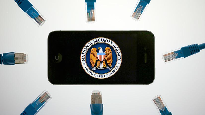 ЦРУ в твоём iPhone: США массово взламывали аппараты Apple, Google и Samsung