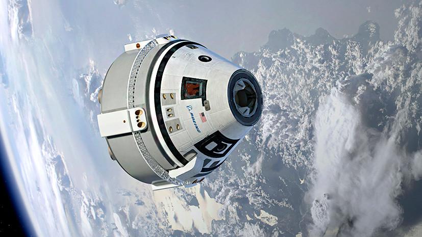 Космический популизм: стремление конгресса США прервать связи NASA с Россией неосуществимо