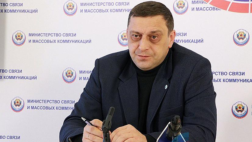 Украина прекратила подачу воды в ЛНР