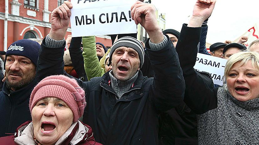 Смена состава: кто протестует против «налога на тунеядство» в Белоруссии