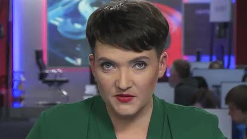 Весенняя Надежда: Савченко появилась в эфире украинского телеканала в новом образе