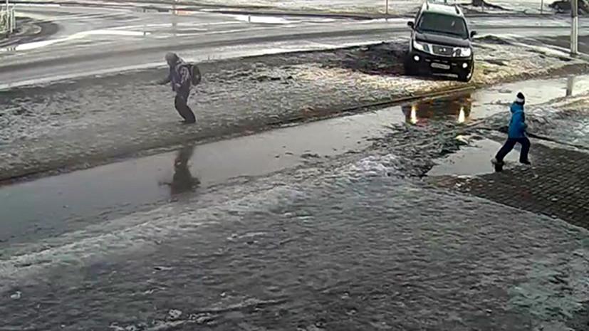 «Неоправданно жестоко»: в Ленобласти нашли водителя, сбившего и унизившего ребёнка