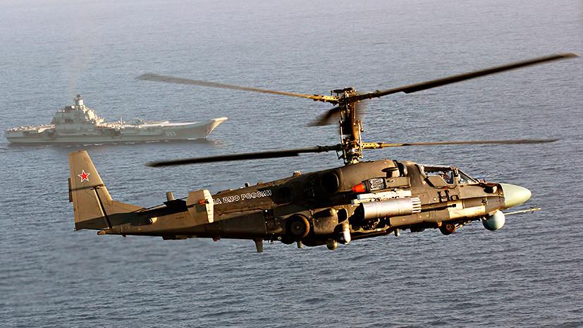 Поддержка с воздуха: зачем Россия активно модернизирует морскую авиацию
