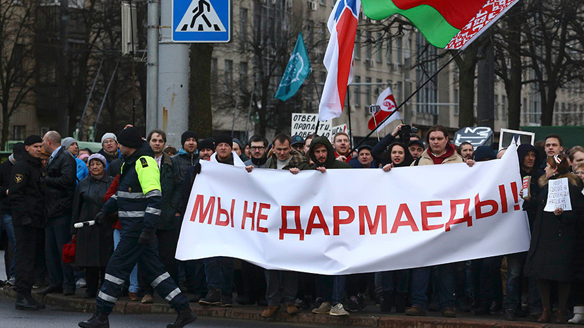 Минская резолюция: какие требования выдвинули властям противники «налога на тунеядство»