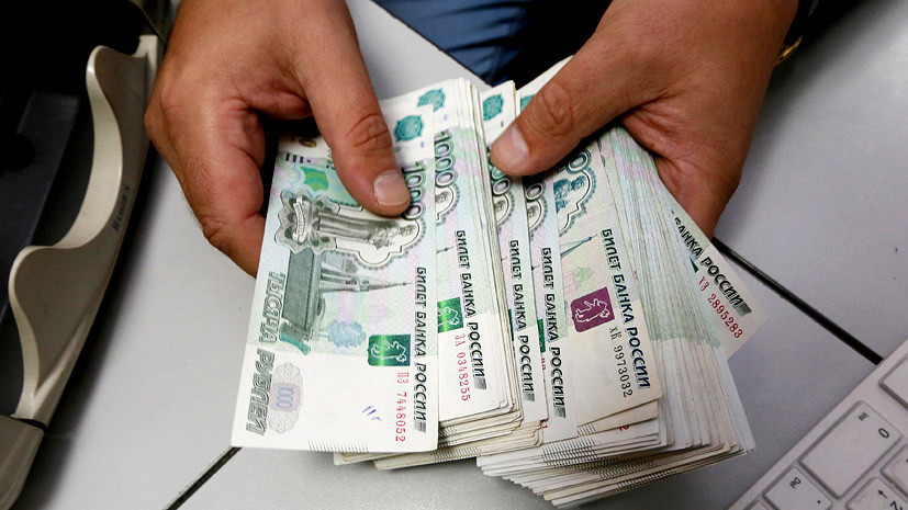Укрепление рубля на валютных торгах в пятницу