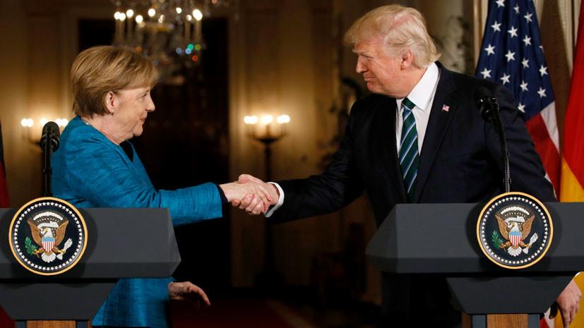 Ангела в Белом доме: о чём говорили Трамп и Меркель в ходе первой встречи