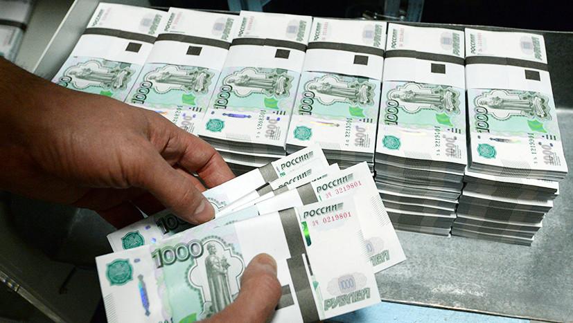 Фильм RTД о производстве, хранении и утилизации денег в России