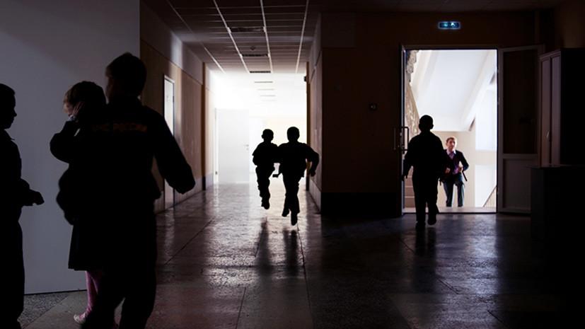 Онлайн-дозор: в России готовят систему мониторинга преступности в школе