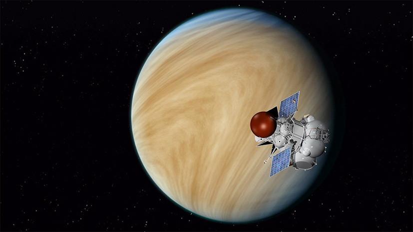 Злой близнец Земли: РАН и NASA запустят исследовательскую миссию на Венеру
