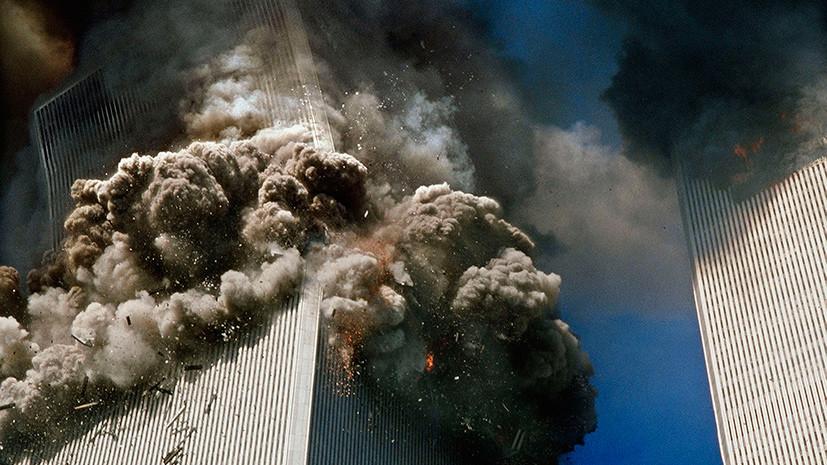 Иск возмездия: сотни американцев обвинили Саудовскую Аравию в терактах 11 сентября