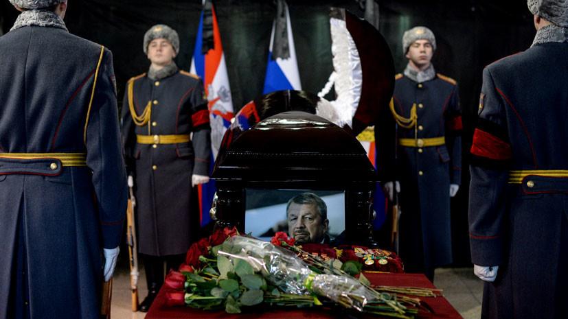 в Москве простились с Сергеем Гимаевым