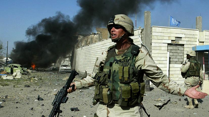 Без «реальных поводов»: итоги вторжения США в Ирак не добавляют политических очков Трампу