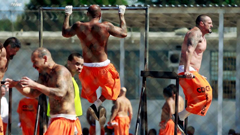 Назло президенту: десятки тюрем США отпускают нелегалов-преступников вопреки указу Трампа