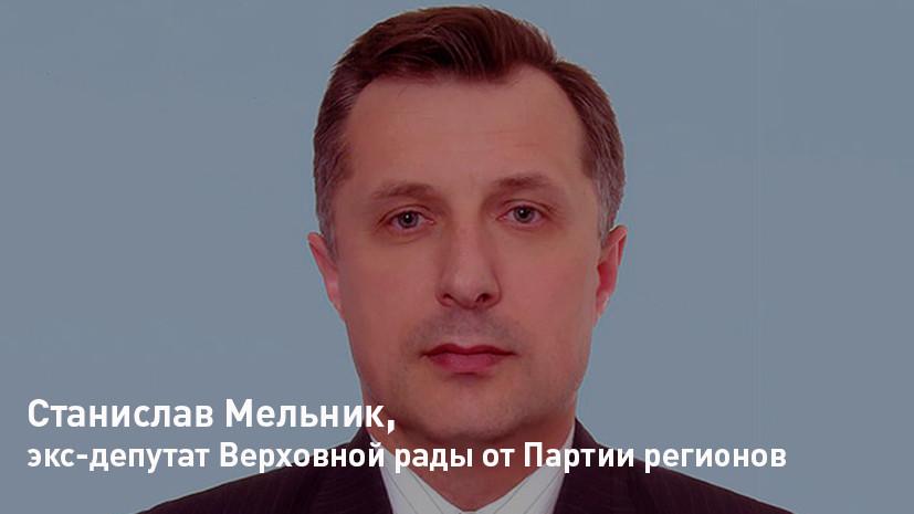 Станислав Мельник погиб 9 марта 2015 года. Застрелен, якобы покончил с собой, оставил предсмертную записку