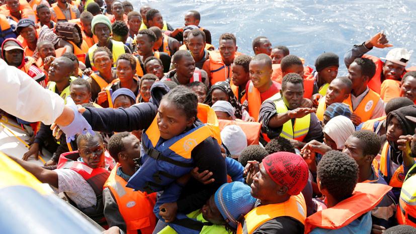 Прибыль во спасение: в Италии могут привлечь к суду активистов, помогающих беженцам