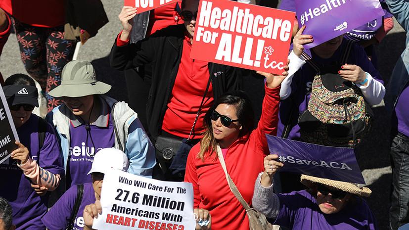 Реанимация здравоохранения: республиканцы отказались от реформы медстрахования