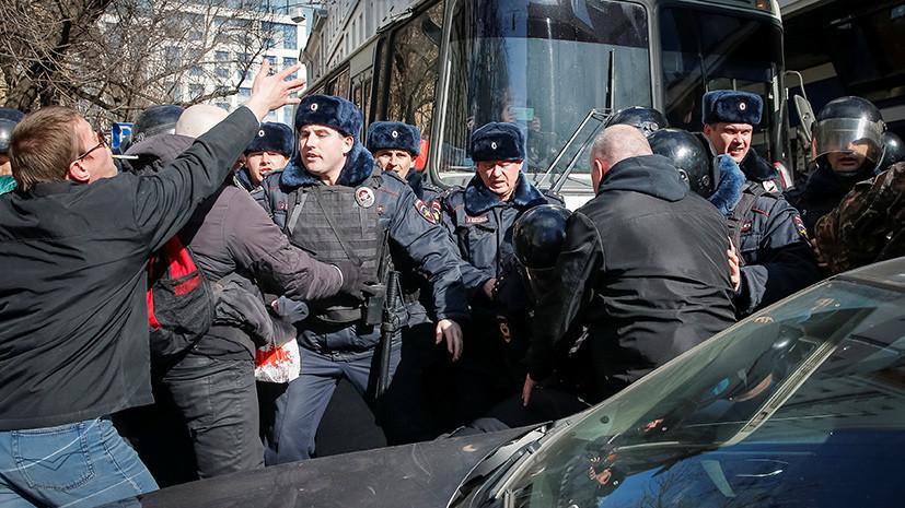 МВД: в Москве задержан один из организаторов несогласованной акции