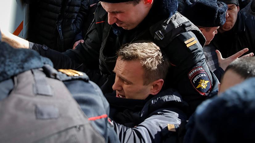 В ФБК заявили о задержании Навального